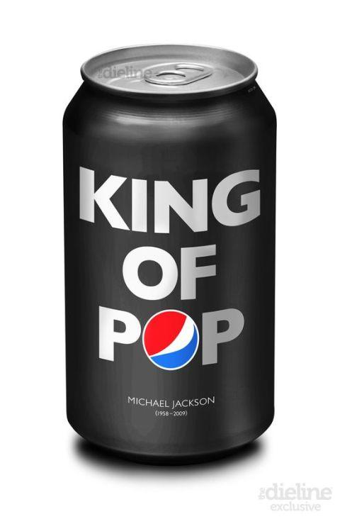 pepsi_king_of_pop
