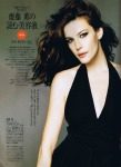 Liv Tyler in Be Story Japan April 2010 4