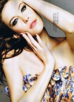 Liv Tyler in Be Story Japan April 2010 5